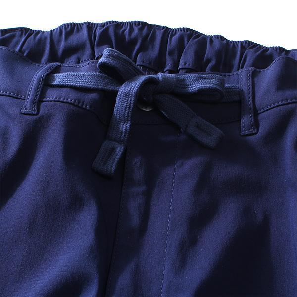 大きいサイズ メンズ AZ DEUX 接触冷感 ハーフ シャーリング ショートパンツ azsp-1477