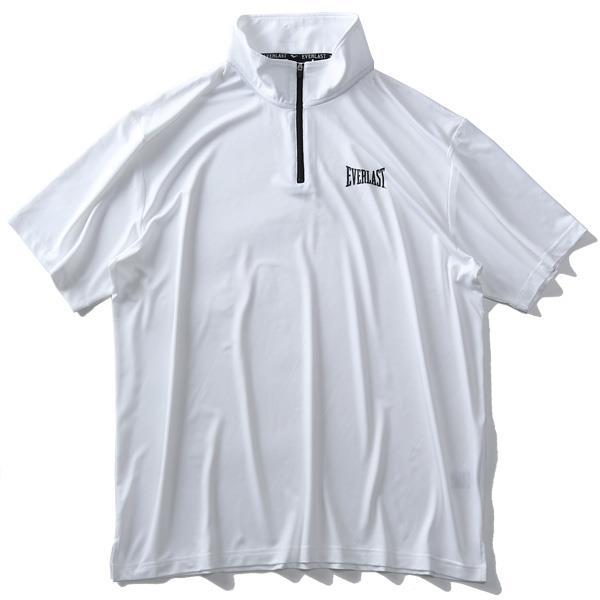 大きいサイズ メンズ EVERLAST 吸水速乾 ハーフジップ 半袖 Tシャツ 春夏新作 elc92104b