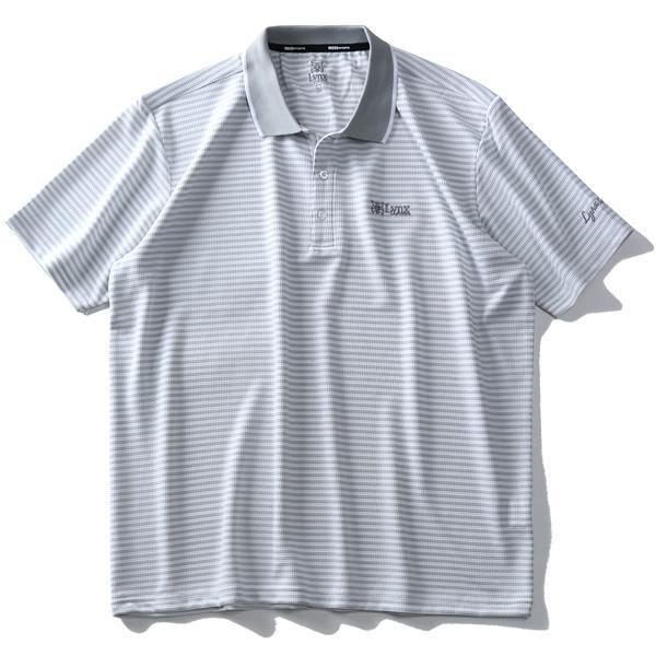 【golf1】大きいサイズ メンズ Lynx リンクス 吸水速乾 ワッフル ボーダー柄 DRY 半袖 ゴルフ ポロシャツ lxg28011b