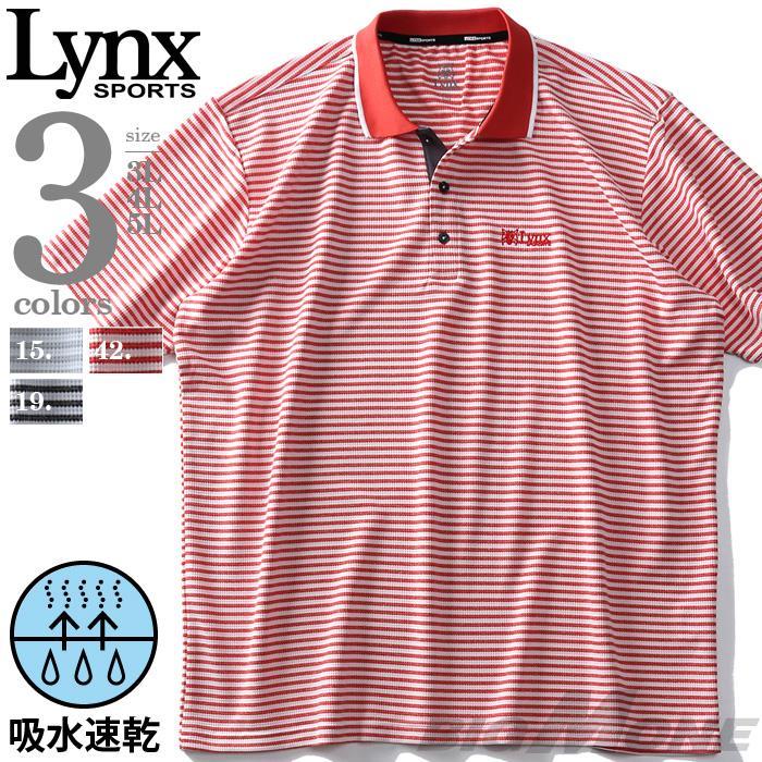大きいサイズ メンズ Lynx リンクス 吸水速乾 ワッフル ボーダー柄 DRY 半袖 ゴルフ ポロシャツ lxg28011b