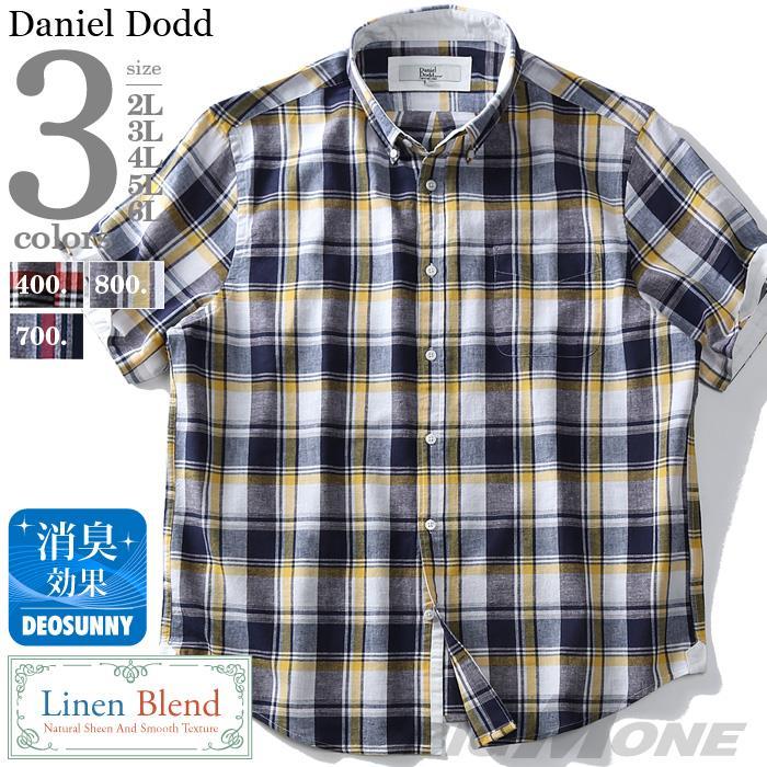 大きいサイズ メンズ DANIEL DODD 半袖 綿麻 チェック ボタンダウン シャツ azsh-190240