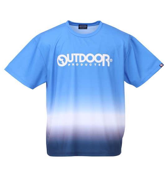 大きいサイズ メンズ OUTDOOR PRODUCTS DRY メッシュ 半袖 Tシャツ ブルー 1158-9212-1 3L 4L 5L 6L 8L
