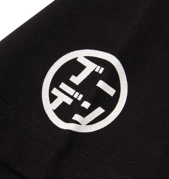 大きいサイズ メンズ 豊天 脂肪は裏切らない 半袖 Tシャツ ブラック 1158-9590-1 3L 4L 5L 6L