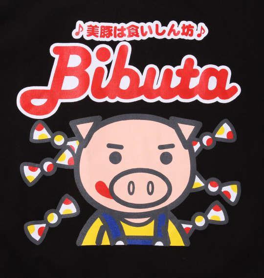 大きいサイズ メンズ 豊天 Bibuta 半袖 Tシャツ ブラック 1158-9591-1 3L 4L 5L 6L