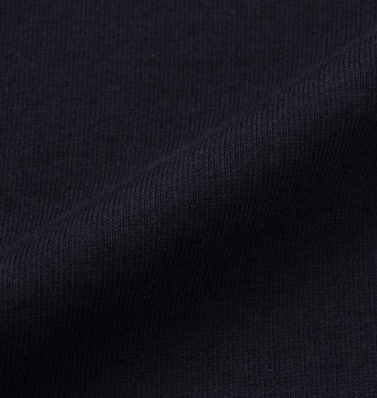 大きいサイズ メンズ 豊天 クセがすごい 半袖 Tシャツ ネイビー 1158-9592-1 3L 4L 5L 6L