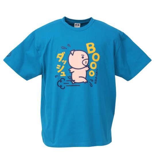 大きいサイズ メンズ 豊天 BOOダッシュ 半袖 Tシャツ ターコイズ 1158-9593-1 3L 4L 5L 6L