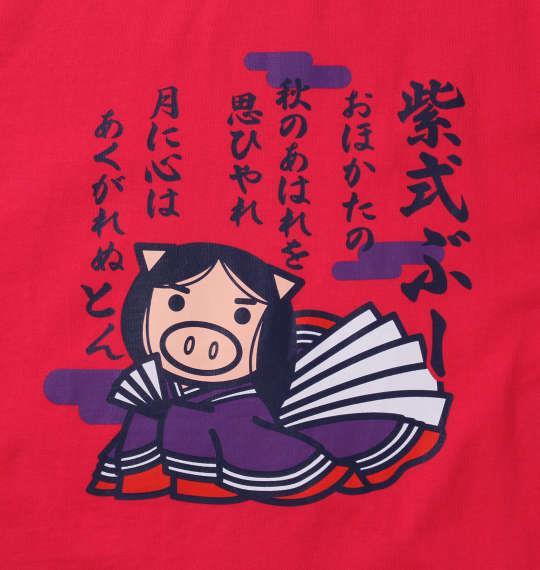 大きいサイズ メンズ 豊天 紫式ぶー 半袖 Tシャツ ショッキングピンク 1158-9594-1 3L 4L 5L 6L