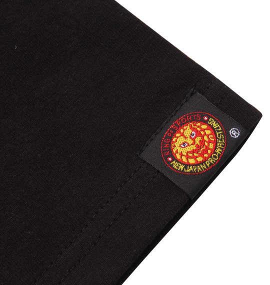 大きいサイズ メンズ 新日本プロレス 棚橋弘至 C 半袖 Tシャツ ブラック 1178-9204-1 3L 4L 5L 6L 8L