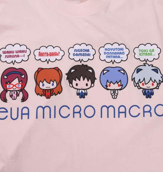 大きいサイズ メンズ EVA MICRO MACRO 半袖 Tシャツ ライトピンク 1178-9212-2 3L 4L 5L 6L 8L
