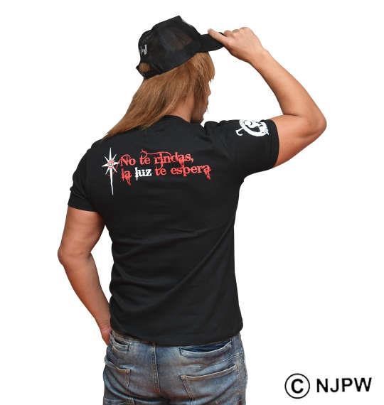 大きいサイズ メンズ 新日本プロレス 内藤哲也 VALENTIA 半袖 Tシャツ ブラック 1178-9236-1 3L 4L 5L 6L 8L