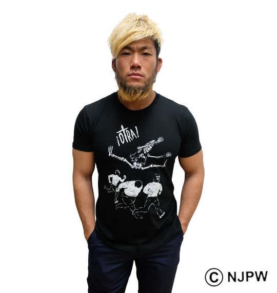 大きいサイズ メンズ 新日本プロレス SANADA OTRA 半袖 Tシャツ ブラック 1178-9237-1 3L 4L 5L 6L 8L