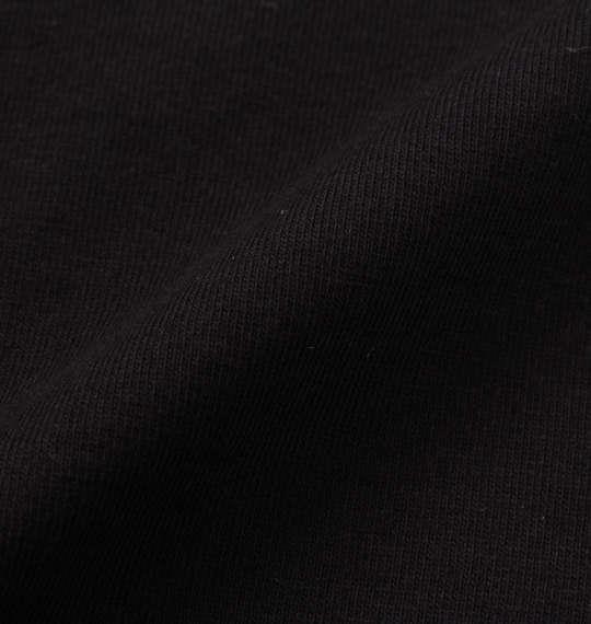 大きいサイズ メンズ るろうに剣心 半袖 Tシャツ ブラック 1178-9272-1 3L 4L 5L 6L 8L
