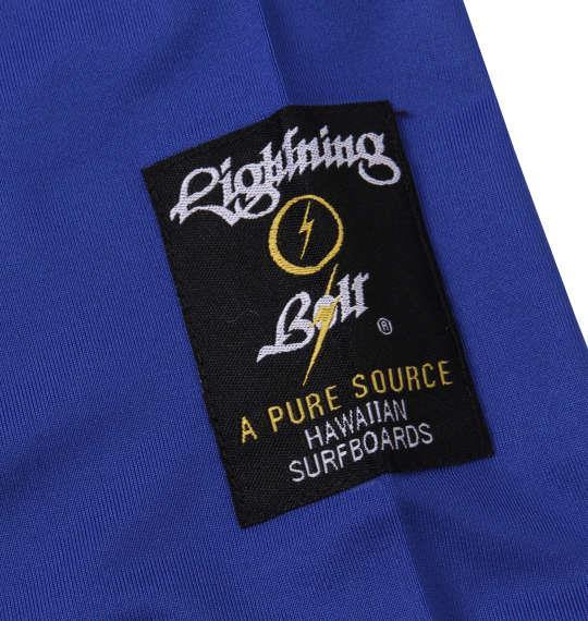 大きいサイズ メンズ LIGHTNING BOLT 半袖 ラッシュガード ブルー 1178-9525-1 3L 4L 5L 6L