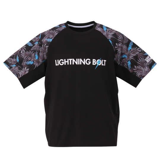 大きいサイズ メンズ LIGHTNING BOLT 半袖 ラッシュガード ブラック 1178-9525-2 3L 4L 5L 6L