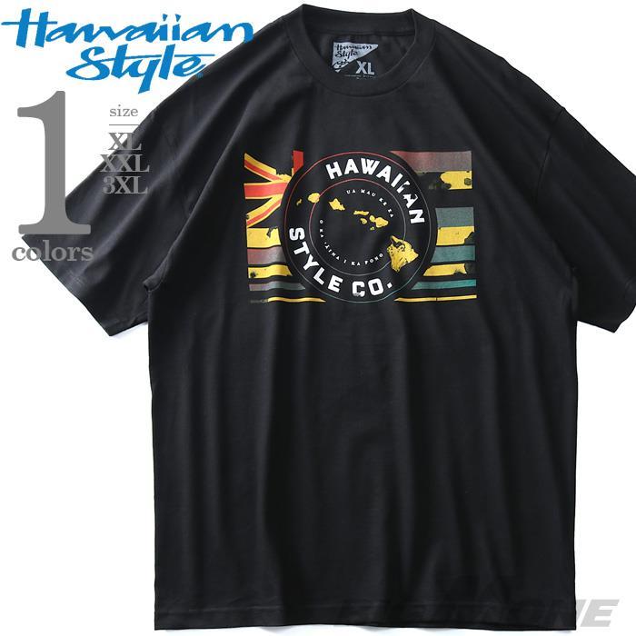 ブランドセール 大きいサイズ メンズ HAWAIIAN STYLE ハワイアンスタイル LOCAL MOTION ローカルモーション 半袖 プリント Tシャツ USA直輸入 mts17203