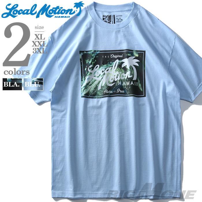 ブランドセール 大きいサイズ メンズ LOCAL MOTION ローカルモーション 半袖 プリント Tシャツ USA直輸入 smt16116