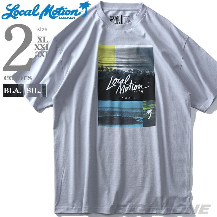ブランドセール 大きいサイズ メンズ LOCAL MOTION ローカルモーション 半袖 プリント Tシャツ USA直輸入 smt16117
