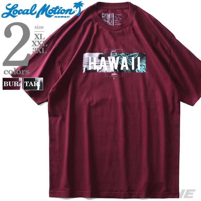 ブランドセール 大きいサイズ メンズ LOCAL MOTION ローカルモーション 半袖 プリント Tシャツ USA直輸入 smt16216