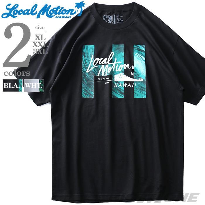 大きいサイズ メンズ LOCAL MOTION ローカルモーション 半袖 プリント Tシャツ USA直輸入 smt16219