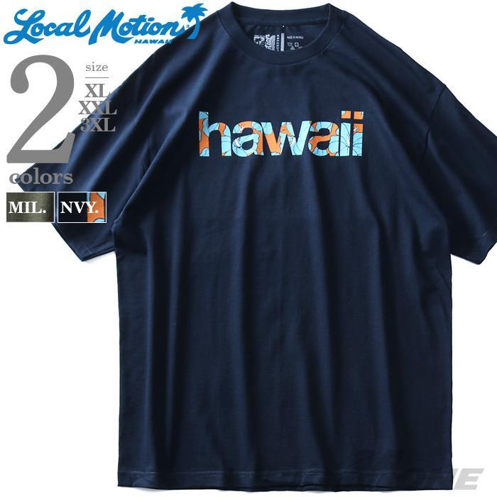 ブランドセール 大きいサイズ メンズ LOCAL MOTION ローカルモーション 半袖 プリント Tシャツ USA直輸入 smt16311