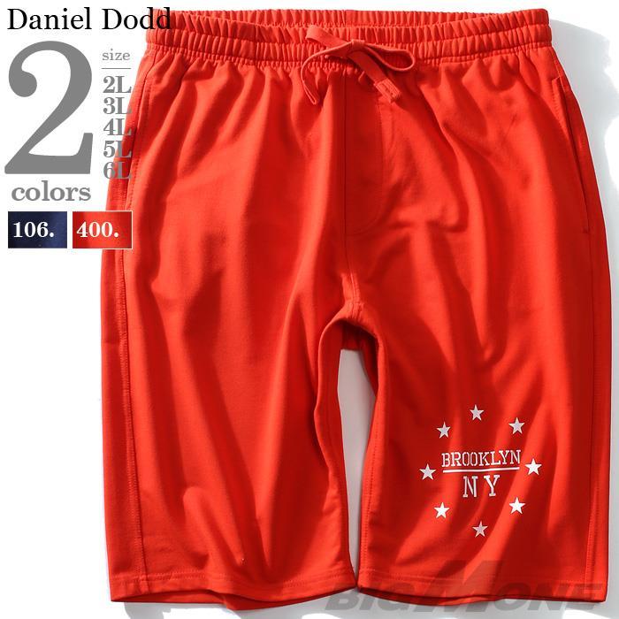 大きいサイズ メンズ DANIEL DODD プリント ミニ 裏毛 ショートパンツ azsp-1471