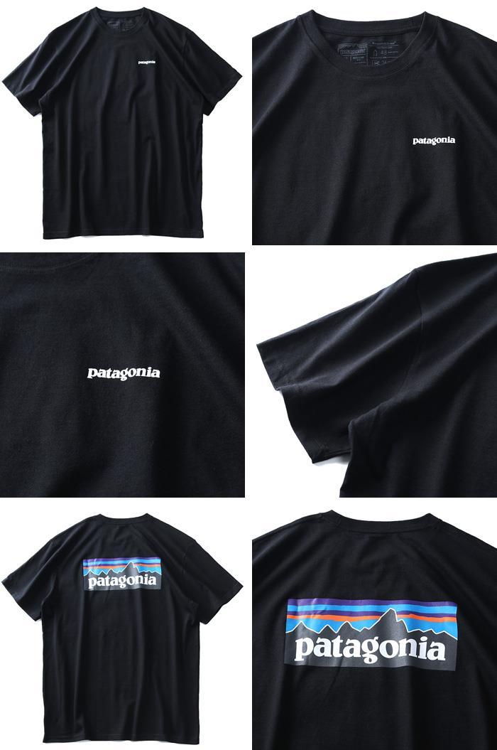 大きいサイズ メンズ PATAGONIA パタゴニア プリント 半袖 Tシャツ USA直輸入 39174