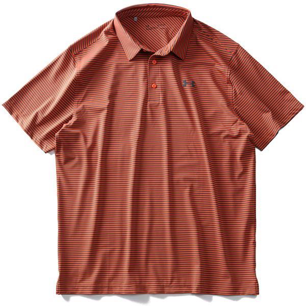 大きいサイズ メンズ UNDER ARMOUR アンダーアーマー ボーダー柄 トレーニング 半袖 ポロシャツ USA直輸入 1311008