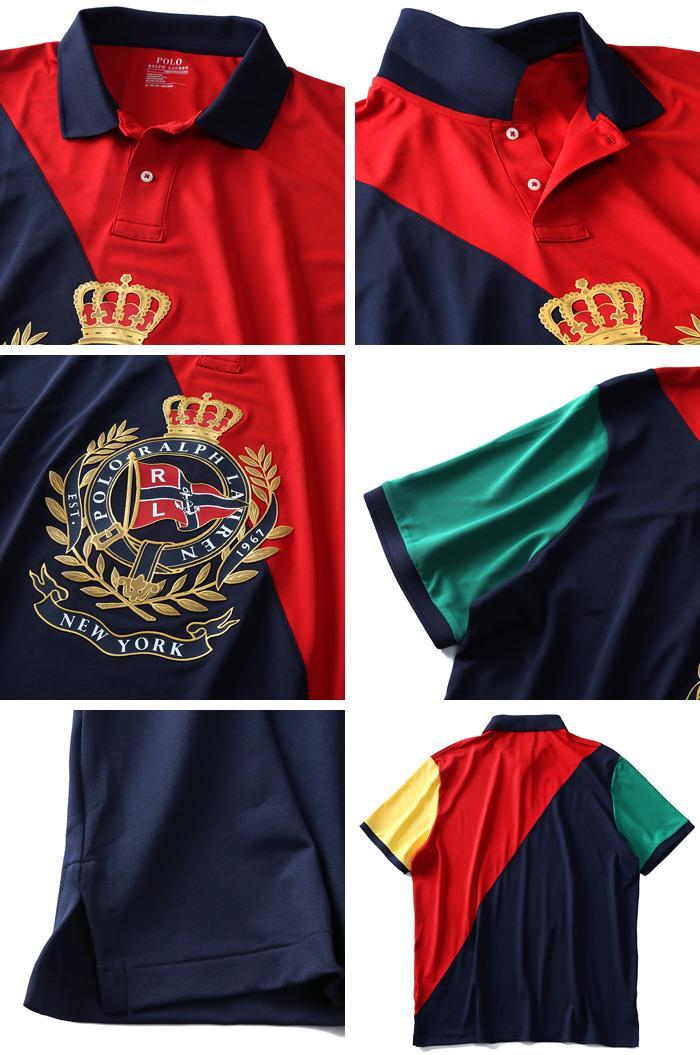 大きいサイズ メンズ POLO RALPH LAUREN ポロ ラルフローレン 半袖 デザイン ポロシャツ USA直輸入 710741079