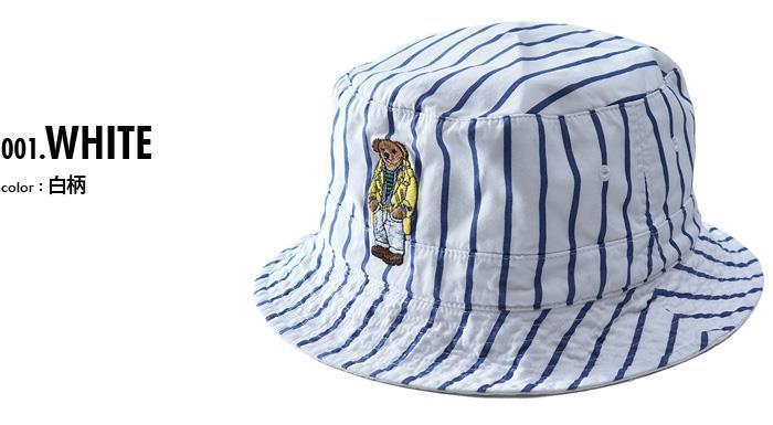 大きいサイズ メンズ POLO RALPH LAUREN ポロ ラルフローレン 刺繍入 リバーシブル ハット 帽子 USA直輸入 710741814
