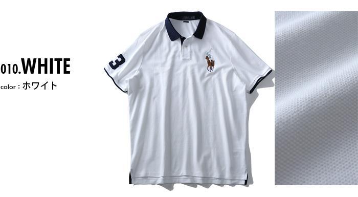 大きいサイズ メンズ POLO RALPH LAUREN ポロ ラルフローレン 刺繍入 鹿の子 半袖 ポロシャツ USA直輸入 710740598002