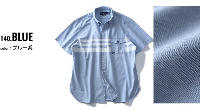 ブランドセール 大きいサイズ メンズ POLO RALPH LAUREN ポロ ラルフローレン 半袖 ボタンダウン デザイン シャツ USA直輸入 710743944001