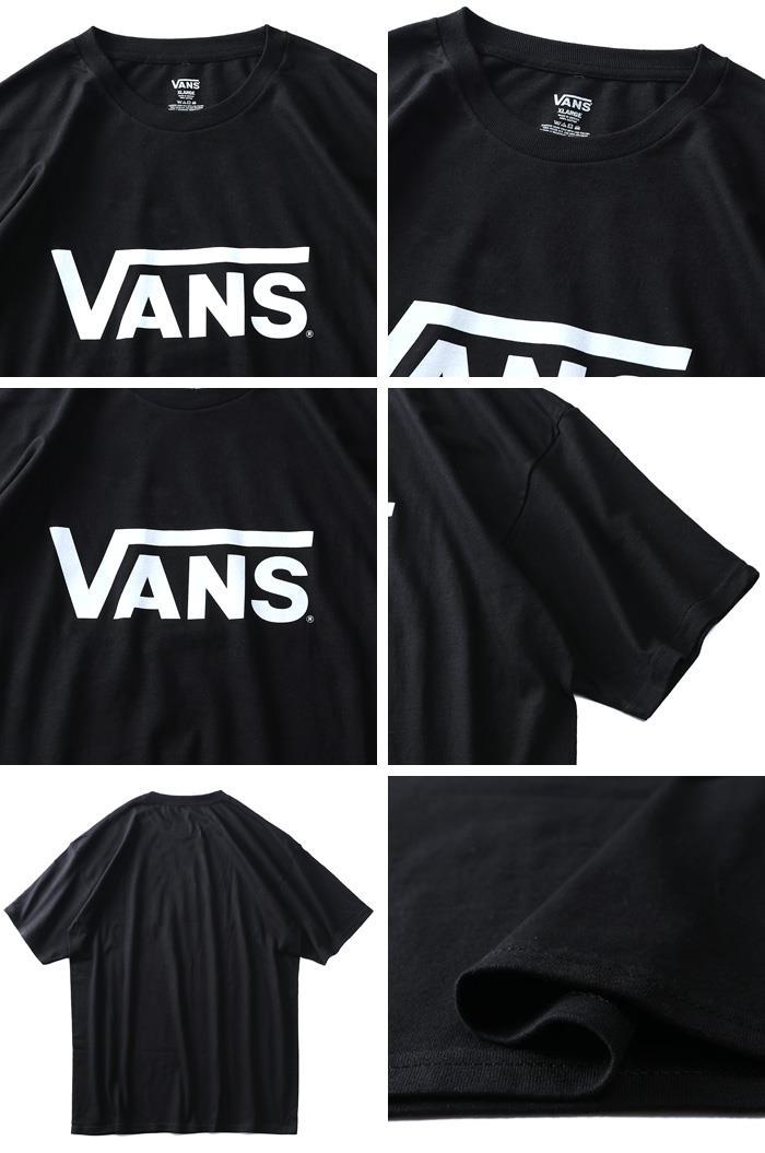 大きいサイズ メンズ VANS ヴァンズ 半袖 プリント Tシャツ USA直輸入 vn000lfly28