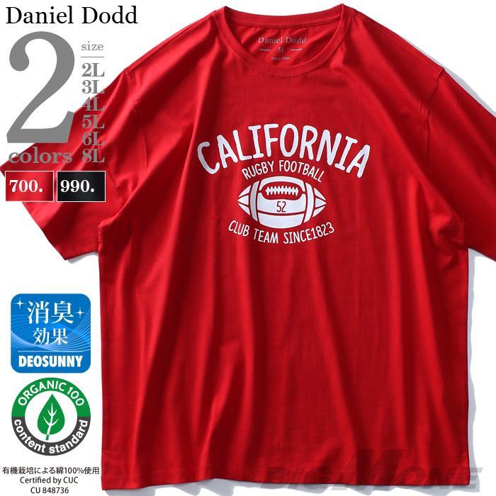 大きいサイズ メンズ DANIEL DODD オーガニック プリント 半袖 Tシャツ CALIFORNIA azt-190250