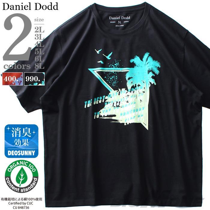 大きいサイズ メンズ DANIEL DODD オーガニック プリント 半袖 Tシャツ THE BEST WAY azt-190253