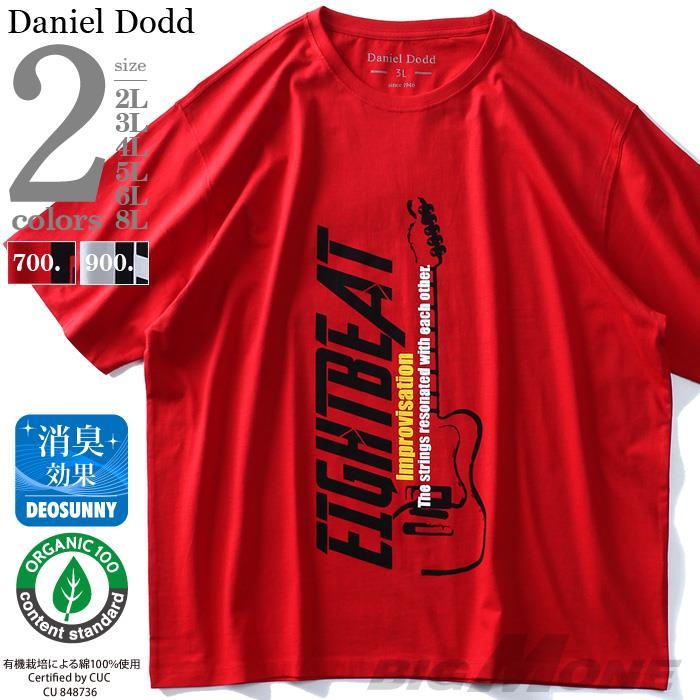 大きいサイズ メンズ DANIEL DODD オーガニック プリント 半袖 Tシャツ EIGHTBEAT azt-190257