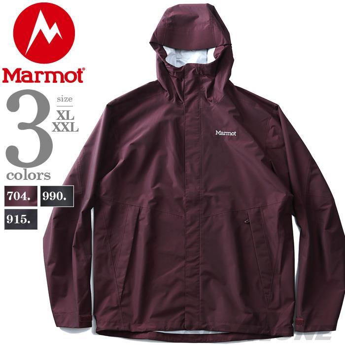 大きいサイズ メンズ Marmot マーモット 撥水加工 ナイロン ジャケット Phoenix Jacket USA直輸入 31510