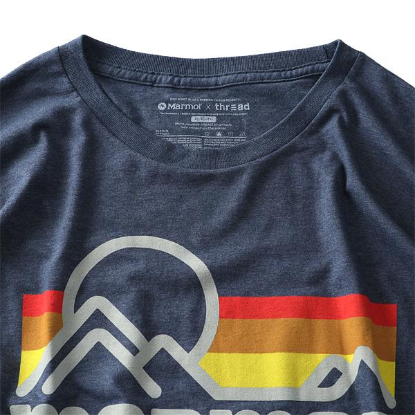 大きいサイズ メンズ Marmot マーモット ロゴ プリント 半袖 Tシャツ USA直輸入 42430