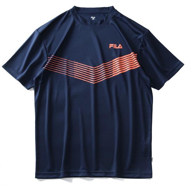 大きいサイズ メンズ FILA フィラ 吸水速乾 半袖 Tシャツ 上下 セット fm495455