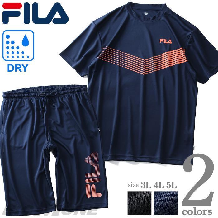 大きいサイズ メンズ FILA フィラ 吸水速乾 半袖 Tシャツ 上下 セット 春夏新作 fm495455
