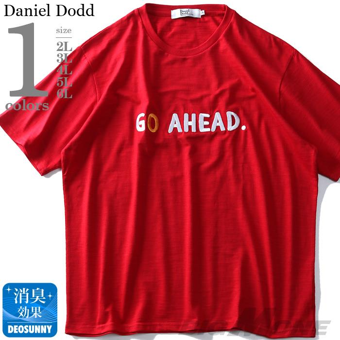 大きいサイズ メンズ DANIEL DODD スラブ 刺繍 半袖 Tシャツ GO AHEAD 春夏新作 azt-1902138