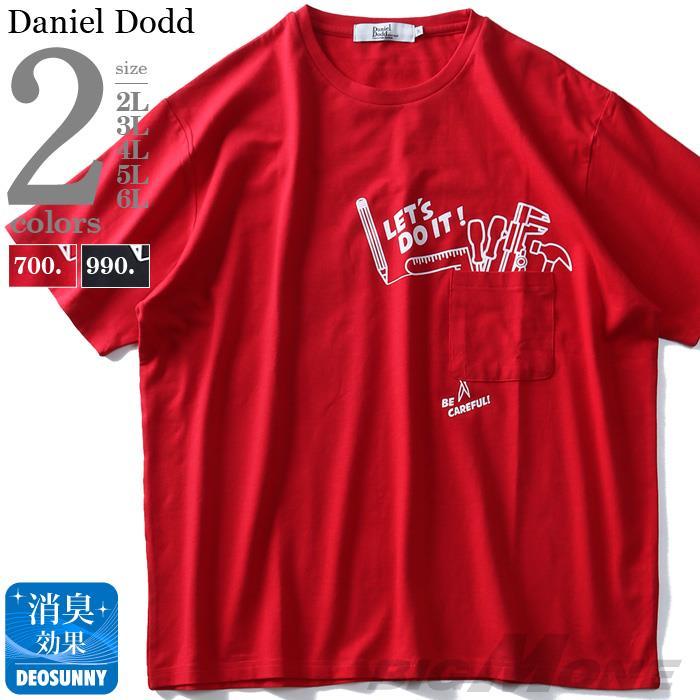 大きいサイズ メンズ DANIEL DODD ポケット付 ベア天 プリント 半袖 Tシャツ LET'S DO IT azt-1902153