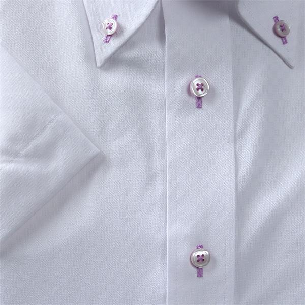 【pd0527】大きいサイズ メンズ SEA BREEZE シーブリーズ 半袖 ワイシャツ ボタンダウン 形態安定 ehcb26-8
