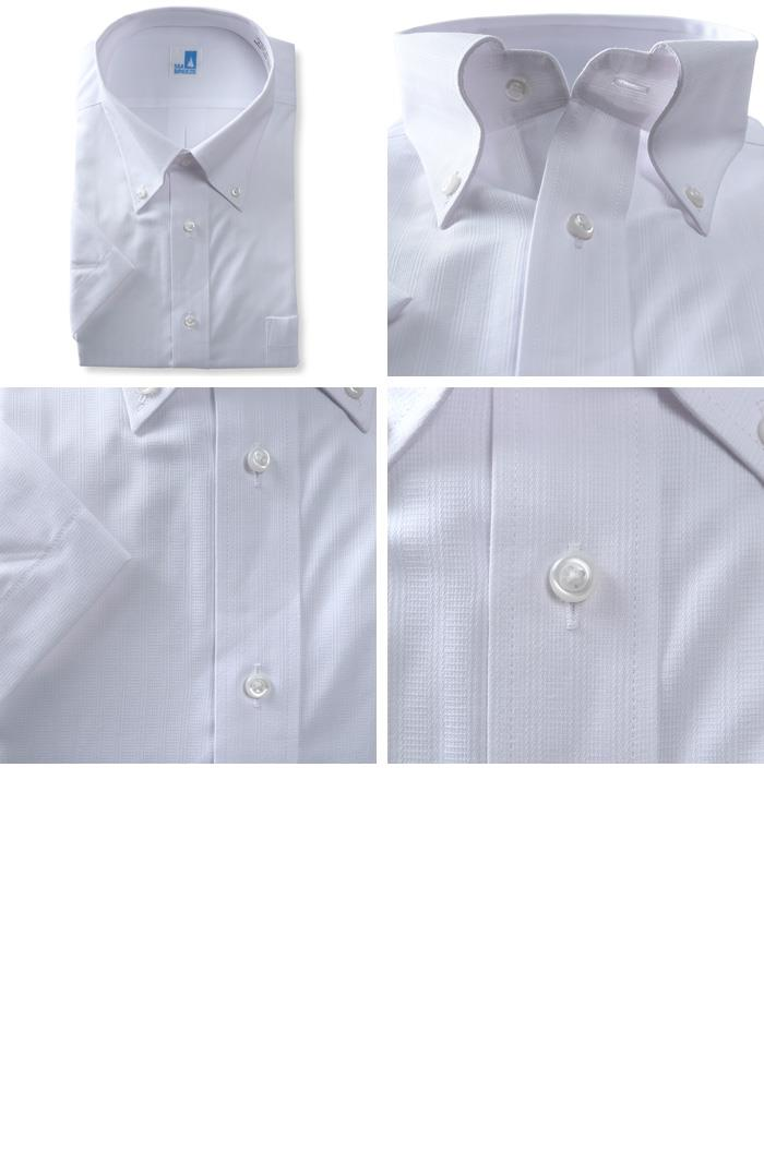 2点目半額 大きいサイズ メンズ SEA BREEZE シーブリーズ 半袖 ワイシャツ ボタンダウン 形態安定 ehcb26-9