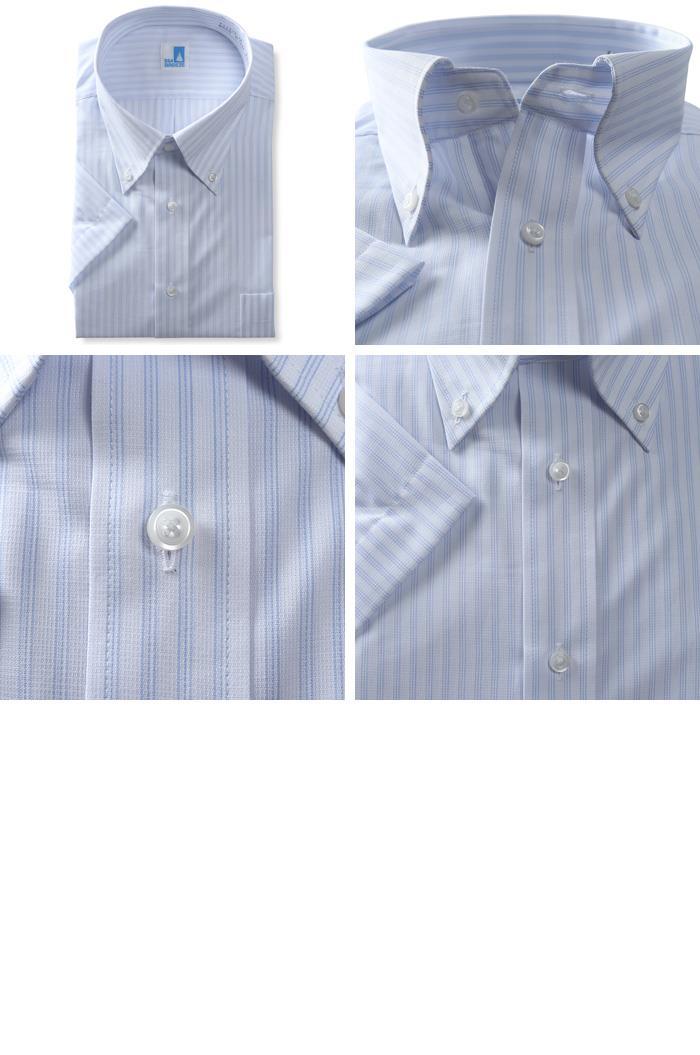 2点目半額 大きいサイズ メンズ SEA BREEZE シーブリーズ 半袖 ワイシャツ ボタンダウン 形態安定 ehcb26-16
