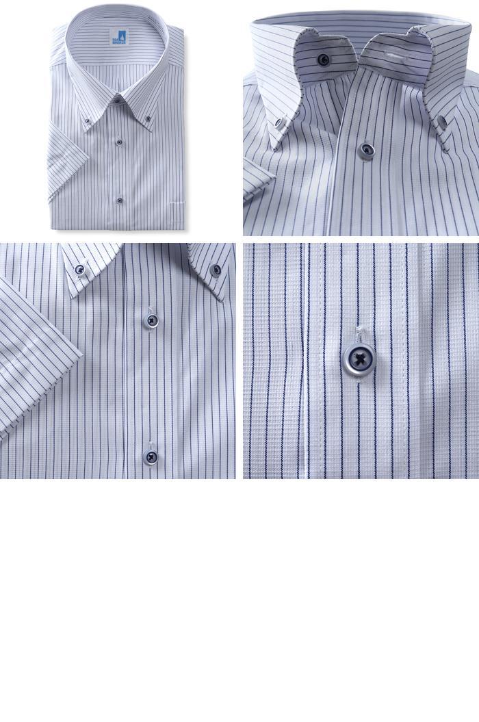 2点目半額 大きいサイズ メンズ SEA BREEZE シーブリーズ 半袖 ワイシャツ ボタンダウン 形態安定 ehcb26-18