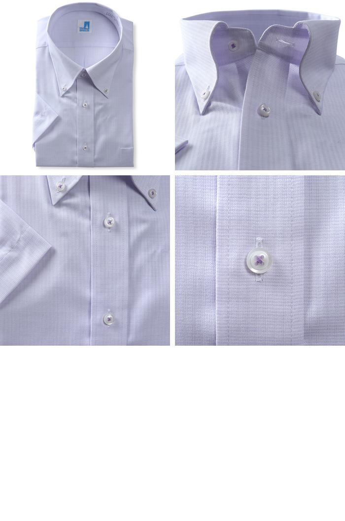 【pd0527】大きいサイズ メンズ SEA BREEZE シーブリーズ 半袖 ワイシャツ ボタンダウン 形態安定 ehcb26-60