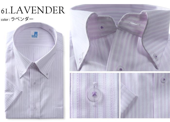 【pd0527】大きいサイズ メンズ SEA BREEZE シーブリーズ 半袖 ワイシャツ ボタンダウン 形態安定 ehcb26-61