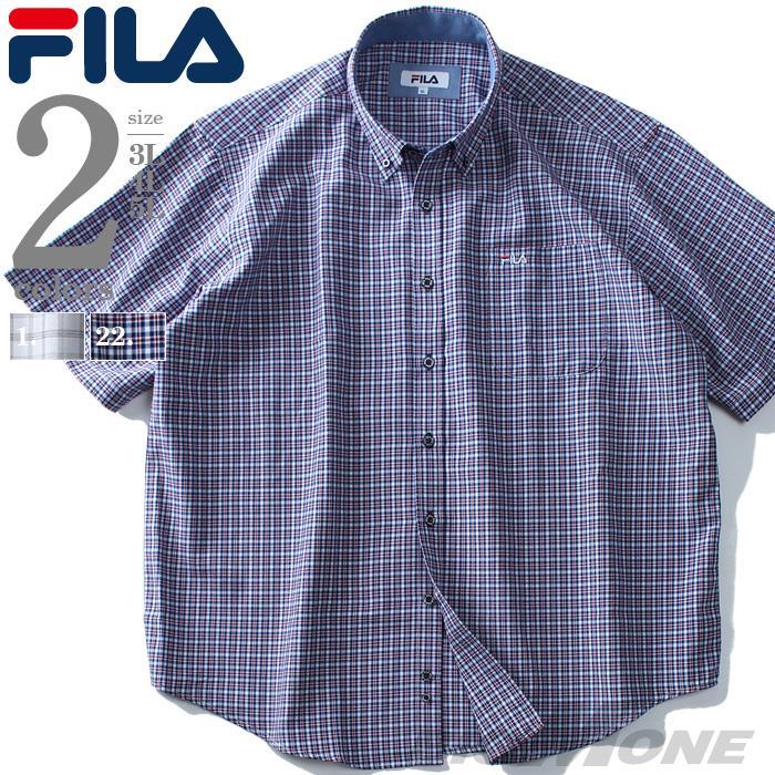大きいサイズ メンズ FILA フィラ オックスフォード チェック 半袖 ボタンダウン シャツ 春夏新作 fh7536k