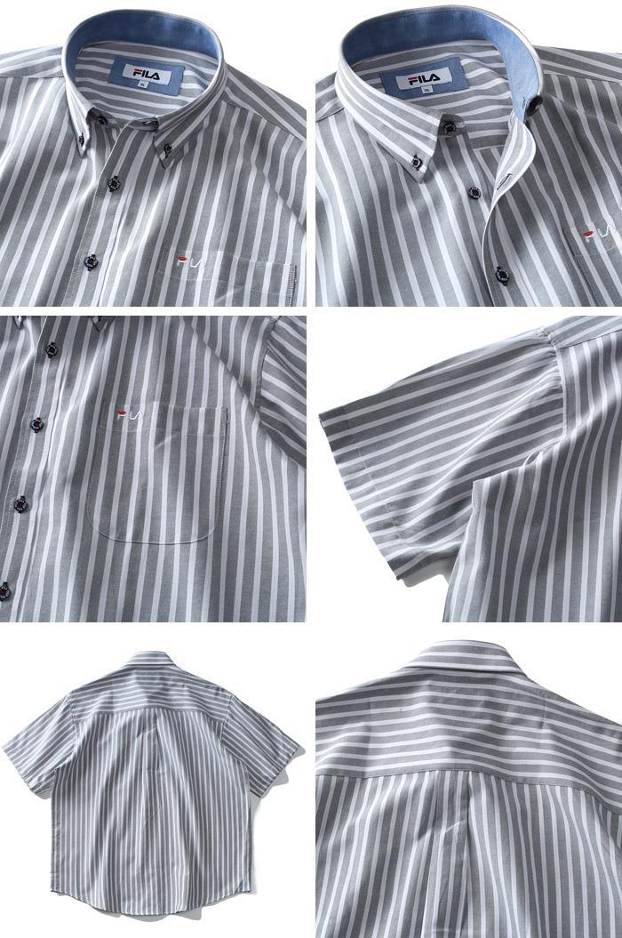大きいサイズ メンズ FILA フィラ オックスフォード ストライプ 半袖 ボタンダウン シャツ fh7537k