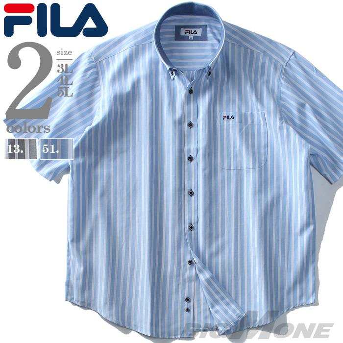 大きいサイズ メンズ FILA フィラ オックスフォード ストライプ 半袖 ボタンダウン シャツ 春夏新作 fh7537k